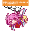 Jibril Pinched Keychain