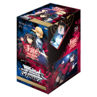 Fate Stay Night: Unlimited Blade Works Booster Box