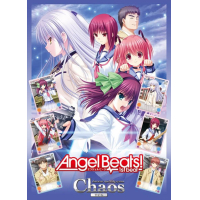 Angel Beats!-1st beat- Booster Box