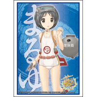 Sleeve Collection HG Vol.894 (Maruyu)