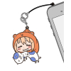 Umaru and Nekolumbus Pinched Strap