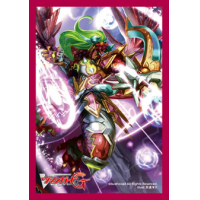Sleeve Collection Mini Vol.192 (Seiten Haryuu Dragonic Vanquisher
