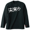 Cospa's Mirai/Zetsubo Foundation Long Sleeve T-Shirt (Black)