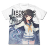 Cospa's Isokaze Full Graphic T-Shirt (White)