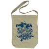 Cospa's Dressing Pafe Shoulder Tote Bag (Sand Khaki)