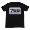 765 Pro T-Shirt (Black)