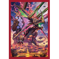 Sleeve Collection Mini Vol.266 (Great Emperor Dragon, Gaia Dynast)