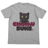 Cospa's Chomusuke T-Shirt (Heather Gray)