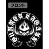 Gurenn Lagann T-Shirt (Black & White)