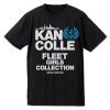 Dedicated Admiral Dry T-Shirt (Black)