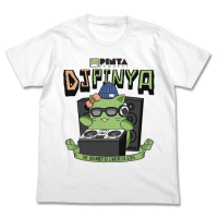 DJ Pinya T-Shirt (White)