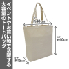 Tokisaki Kurumi Original Ver.2 Full Graphic Tote Bag (Natural)