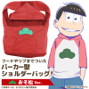 Cospa's Osomatsu Parka Shoulder Bag