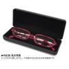 Aquors Full Colour Glasses Case