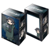 Deck Holder Collection V2 Vol.312 (Chito)
