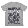 8th Destroy Squad T-Shirt (Heather Gray)
