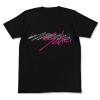 Shvi's Heart T-Shirt (Black)