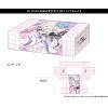 Storage Box Collection Vol.243 (Emilia & Rem)