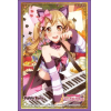 Sleeve Collection HG Vol.1778 (Ichigaya Arisa Part.2)