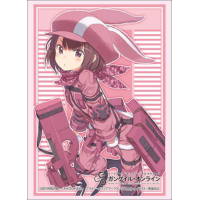 Sleeve Collection HG Vol.1866 (Llenn Part.2)