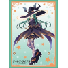 Sleeve Collection HG Vol.2003 (Natsumi)
