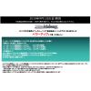 Senki Zessho Symphogear XD UNLIMITED Extended Booster Box