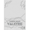 Ensky's Character Over Sleeve ENO-048 (Kamen Rider Valkyrie)