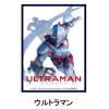 Sleeve Collection Vol. 41 (Ultraman)