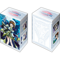 Deck Holder Collection Vol.1083 (Yagami Hayate Part. 2)