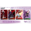 Fate/Stay Night Heaven's Feel Vol.2 Booster Box