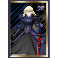 Sleeve Collection HG Vol.2772 (Saber Alter Part. 4)