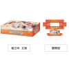 Storage Box Collection Vol.460 (283 Production HO-KA-GO CLIMAX GIRLS)