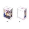 Deck Holder Collection V2 Vol.1323 (Sakura & Saber & Rin Part. 2)