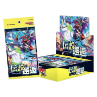 VG-D-BT02: Booster Box Vol.2 (Densetsu to no Kaikou)