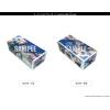 Storage Box Collection V2 Vol.22 (Astesice)