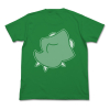 Ume Sensei T-Shirt (Green)
