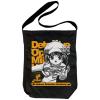 Nero Shoulder Tote Bag (Black)