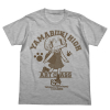 Miyako College T-Shirt (Heather Gray)