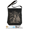 Kongou Kai Ni Shoulder Tote Bag