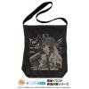 Cospa's Kongou Kai Ni Shoulder Tote Bag