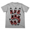 Mekakushi-dan Spray Can T-Shirt (Heather Gray)