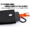 Minami Kotori Mobile Pouch