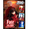 Fate/Stay Night: Unlimited Blade Works Trial Deck