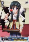 謎の木琴少女 萌
