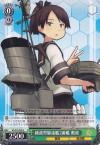 綾波型駆逐艦2番艦 敷波