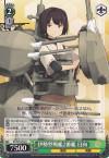 伊勢型戦艦2番艦 日向