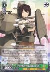 伊勢型航空戦艦2番艦 日向改