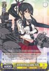 阿賀野型軽巡3番艦 矢矧