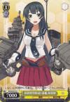 阿賀野型軽巡1番艦 阿賀野