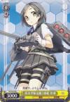陽炎型駆逐艦3番艦 黒潮